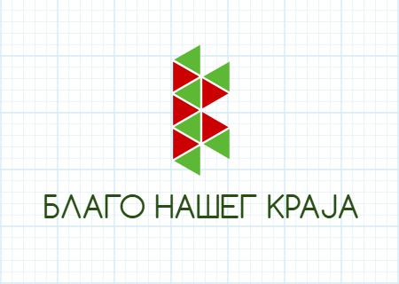 logo Blago našeg kraja