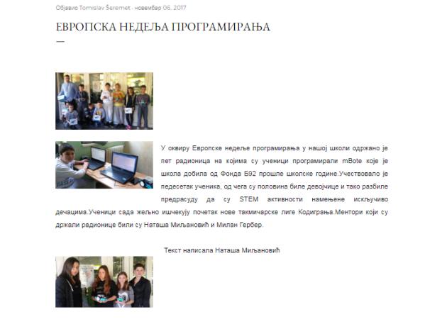 tekst o nama na sajtu škole